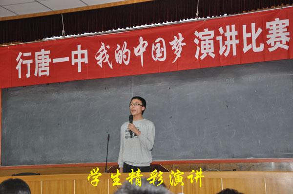 """5月29日,校团委举办了""""我的中国梦""""演讲比赛,经过激烈角逐,最终马涛"""
